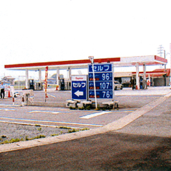 sum_products_self_gasstation
